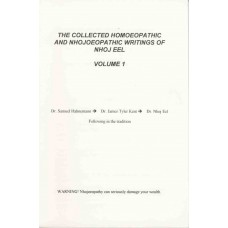 Collected Writings of Nhoj Eel
