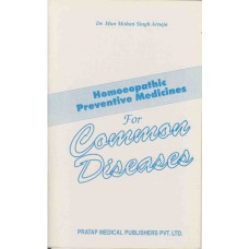 Homoeopathic Preventive Medicines for Common Diseases