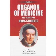 Organon of Medicine at a Glance (2 Vols)