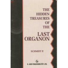 The Hidden Treasures of the Organon