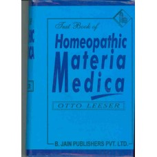 Textbook of Homeopathic Materia Medica