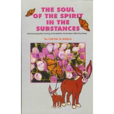 The Soul of the Spirit in the Substances