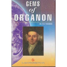 Gems of Organon