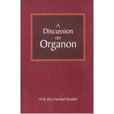 A Discussion on Organon
