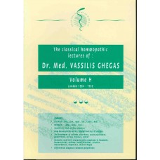 Classical Homoeopathic Lectures - Volume H
