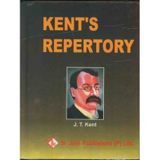 Repertory of the Homoeopathic Materia Medica (Large Size) - Indian Edition