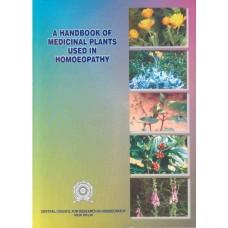 A Handbook of Medicinal Plants Used in Homoeopathy (Volume One)