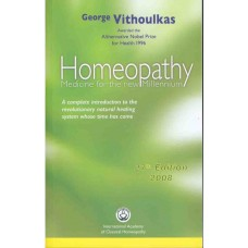 Homeopathy - Medicine for the New Millennium (2008 edition)