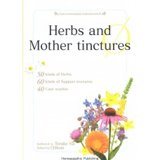 Herbs and Mother Tinctures