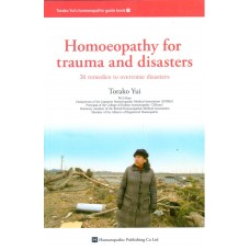 Homoeopathy For Trauma and Disasters