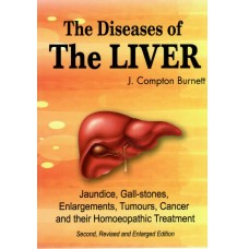 Liver and Gall Bladder - Acquired Authority