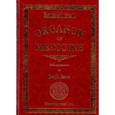 Organon of Medicine (Joseph Reves Edition)