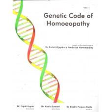 Genetic Code of Homoeopathy