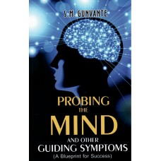 Probing the Mind and Other Guiding Symptoms