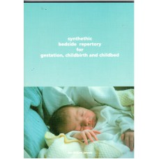 Synthetic Bedside Repertory for Gestation, Childbirth and Childbed