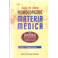 All in One Homoeopathic Materia Medica