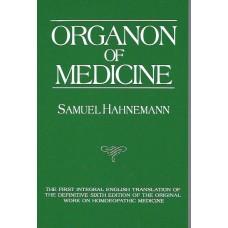 Organon of Medicine (Jost Kunzli Translation)